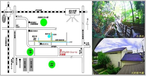 天使館地図ネット用.jpg
