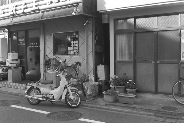 餃子王.jpg